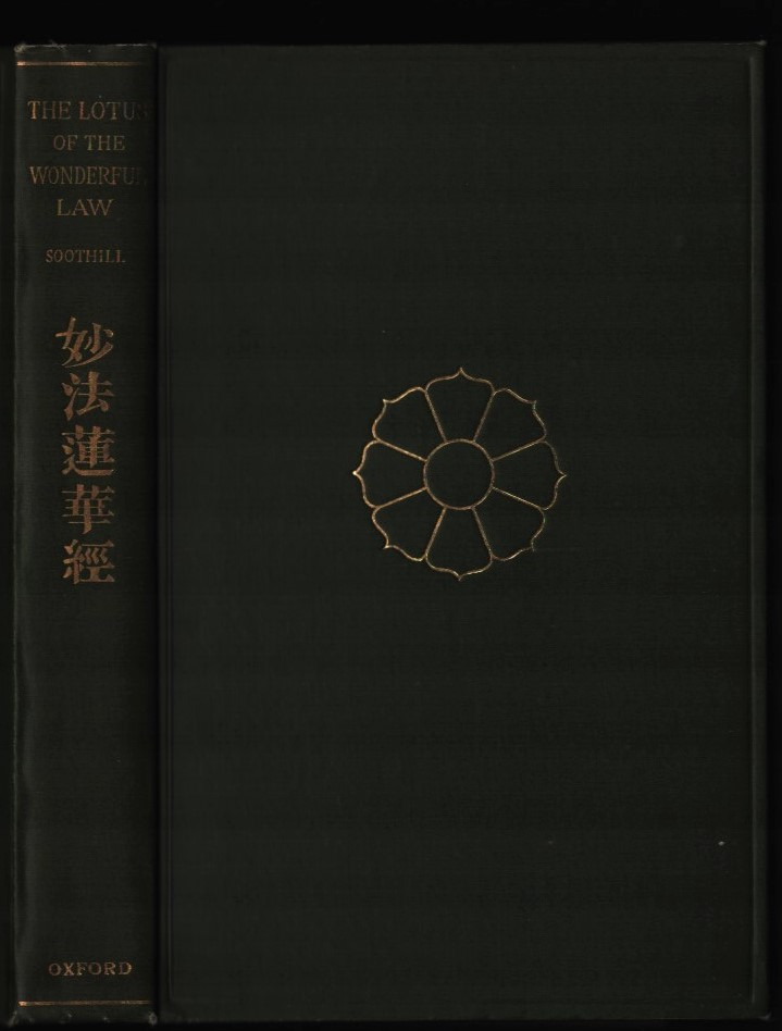 Image for The Lotus of the Wonderful Law or The Lotus Gospel Saddharma Pundarika Sutra Miao-Fa Lien Hua Ching.